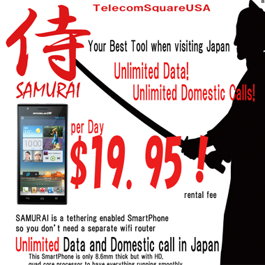 Telecom Square USA Ads